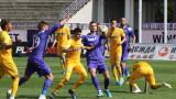 Етър и Арда завършиха 1:1, в мач от 24-ия кръг на родното първенство