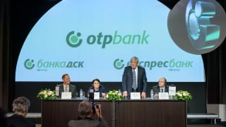 През 2020-а българският банков пазар може да има нов лидер