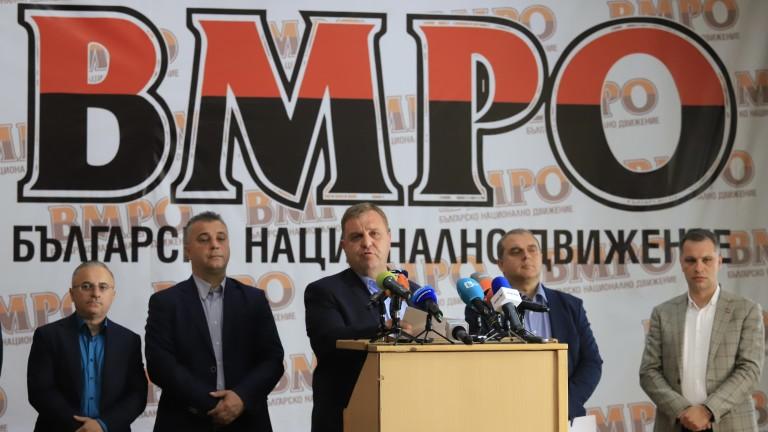 """ВМРО, """"Воля"""" и НФСБ си стиснаха ръцете"""