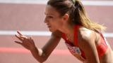 Ивет Лалова и Инна Ефтимова са на полуфинал