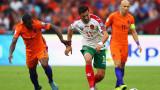 ГЛЕДАЙ ТУК: Холандия - България 3:1, втори гол на Дейви Прьопер!