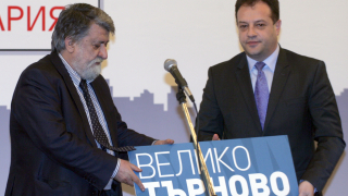 Търновският кмет оглави сдружението на общините