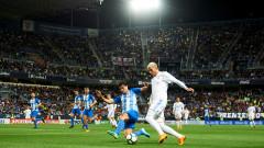 Реал (Мадрид) победи Малага с 2:1 като гост