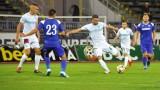 Етър - Берое 0:1, гол на Октавио