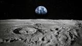 Ще има ли интернет на Луната