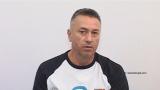 Матушев сменя Киселичков в Черноморец