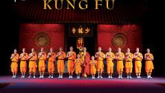 Мистичната сила на монасите от Шаолин на живо