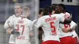 РБ Лайпциг отново надви Тотнъм и е на 1/4-финал в Шампионската лига