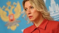Захарова: Русия спазва Договора за ядрените оръжия