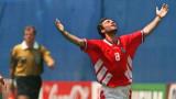 Британско издание нареди Стоичков до световните футболни легенди