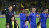 Защитник на Колумбия аут от Мондиал 2018