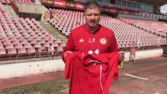Ръководството на ЦСКА с благородна инициатива