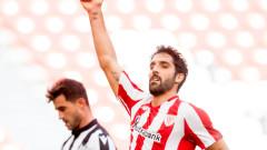Атлетик (Билбао) спечели домакинството си на Леванте с 2:0
