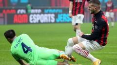 Милан - Лацио 3:2 (Развой на срещата по минути)