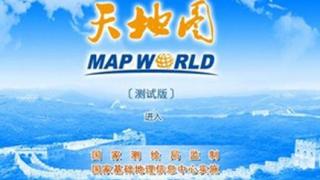 """Китай """"промени"""" света"""