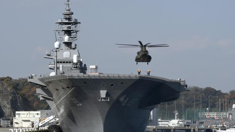 Япония и САЩ плашат Китай, започват мащабни военни учения