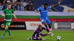 """Левски - Лудогорец 0:0, Митрев изгонен, Херо преоблечен, скандално съдийство на """"Герена""""!"""