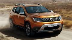 Dacia за пръв път надхвърли €5 милиарда оборот след силна година