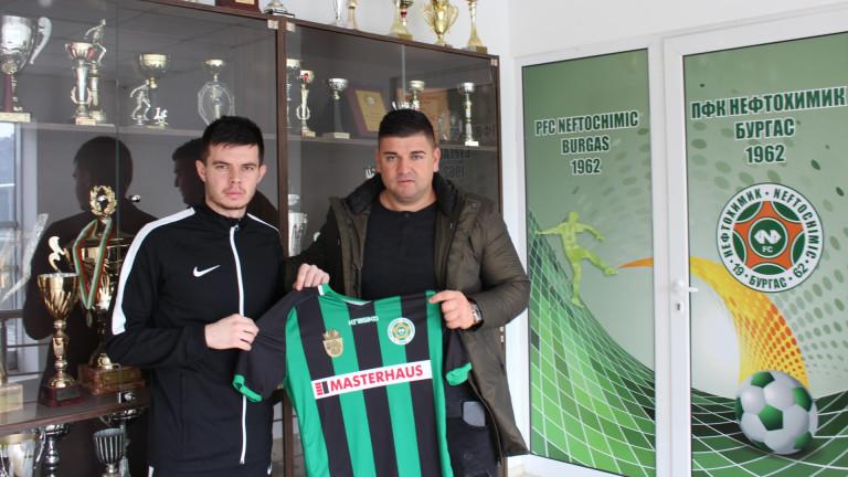 Боримир Карамфиловподписа с отбора наНефтохимик. Халфът идва от Несебър, където