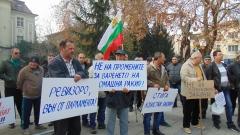 Не на лобистки закони, обявиха протестиращи казанджии в Пловдив