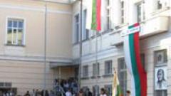 Прокуратурата проверява директор на гимназия в Пазарджик