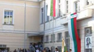 Реформата в образованието обсъждат в Пловдив