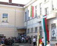 61 училища в Добричко с редовна ваканция