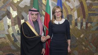 """България """"петимна"""" да развива стратегическо партньорство със Саудитска Арабия"""