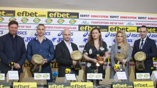 В над 1400 училища в България има клубове по бойни спортове