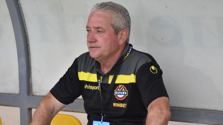Чаканият бразилски нападател в Ботев (Пловдив) Диего Кардосо ще пристигне