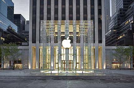 Магазин на Apple оскърбявал мюсюлманите