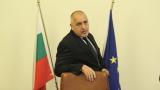Борисов вдигна МВР и армията на съвместно учение по границата