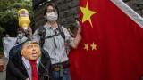 Китайските медии и властите в Хонконг се нахвърлят на Тръмп