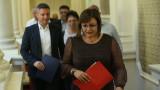 И БСП обсъжда представените им имена за министри