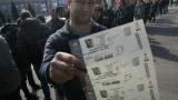 Лудогорец продаде 40 000 билета за Валенсия