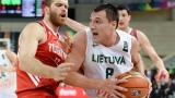 Литва е първият полуфиналист