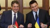 Зигмар Габриел: Нужна е мисия на ООН по цялата територия на Донбас