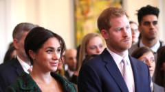 Защо синът на Хари и Меган е уникален за кралския двор