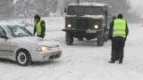 Военни помагаха на бедстващи хора в Северна България