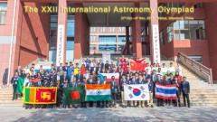 Българчета с бронз по астрономия в Китай