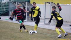 Ботев (Пловдив) договори контрола с любопитен съперник