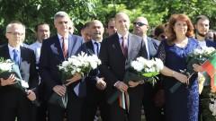Радев: Държавата на духа никога не е загивала в България