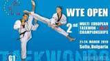 Мултиевропейското първенство по таекуондо в София чупи рекорди