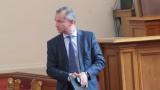 Пари и нареждания от чужбина получавал Николай Малинов