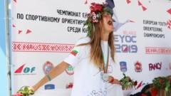 Ясна Петрова стана балканска шампионка в планинското бягане