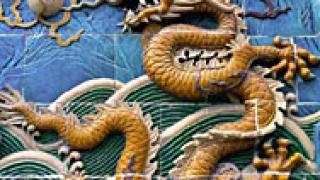 Китай възмутен от резолюция на американския Конгрес