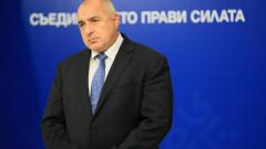 Борисов: Работата ни за Западните Балкани дава резултати