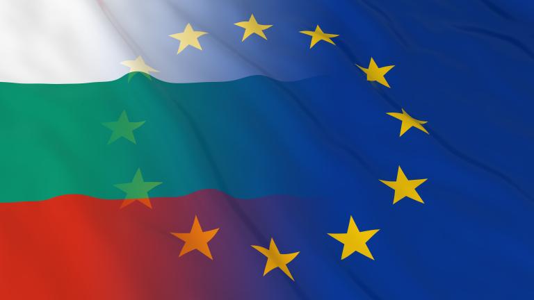 И през 2018-а българите преобладаващо са еврооптимисти