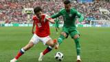 Нови проблеми за Русия на Мондиал 2018