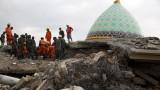 Силно вторично земетресение в Индонезия